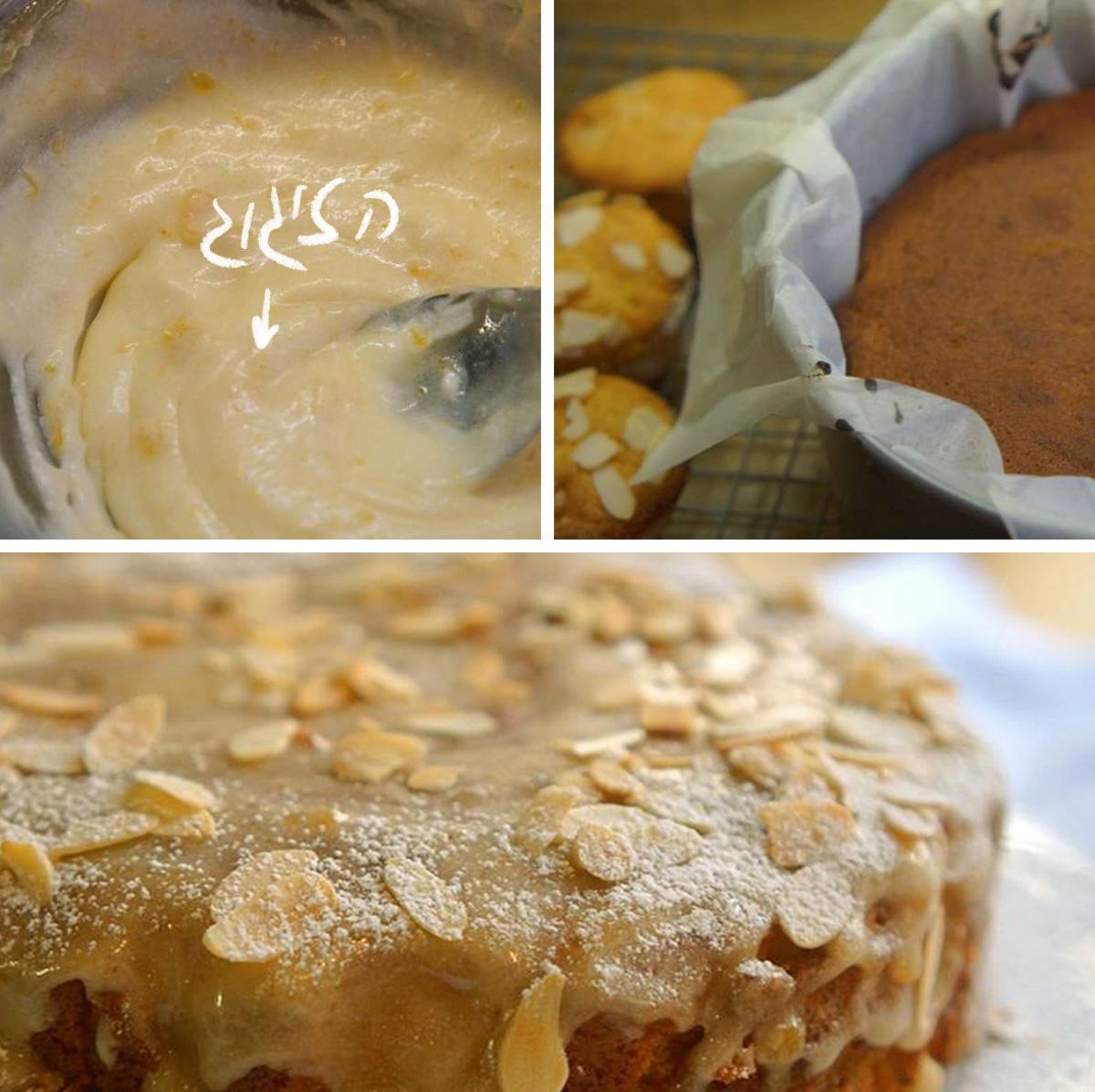 עוגת משמש, גבישס - בלוג האוכל של מירב גביש