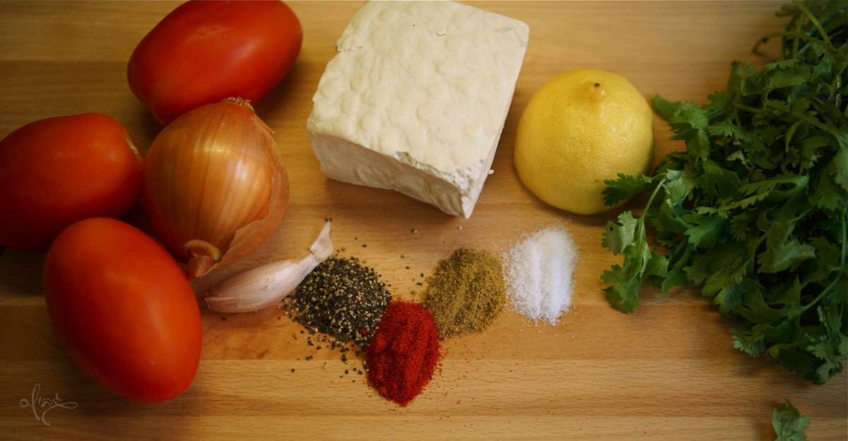 חריימה טופו, גבישס בלוג האוכל של מירב גביש