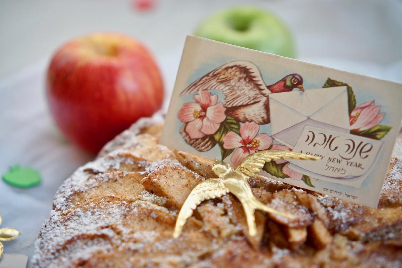 עוגת תפוחים בחושה בכל טוב, גבישס, בלוג האוכל של מירב גביש